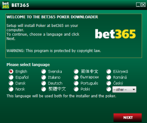 Bet365 Poker Download | Online Poker Academy